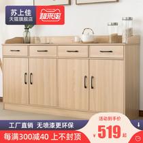 白枫木餐边柜碗柜大容量储物柜茶水柜简约现代备餐柜四门柜子家用