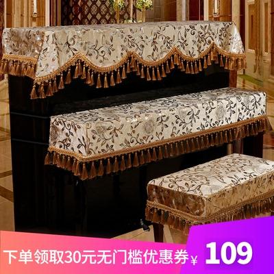 欧式现代钢琴罩半罩丝绒钢琴防尘罩 三件套高档简约盖布凳罩
