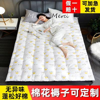 纯棉花褥子床褥垫被子被芯榻榻米单人双人加厚学生宿舍被褥定做