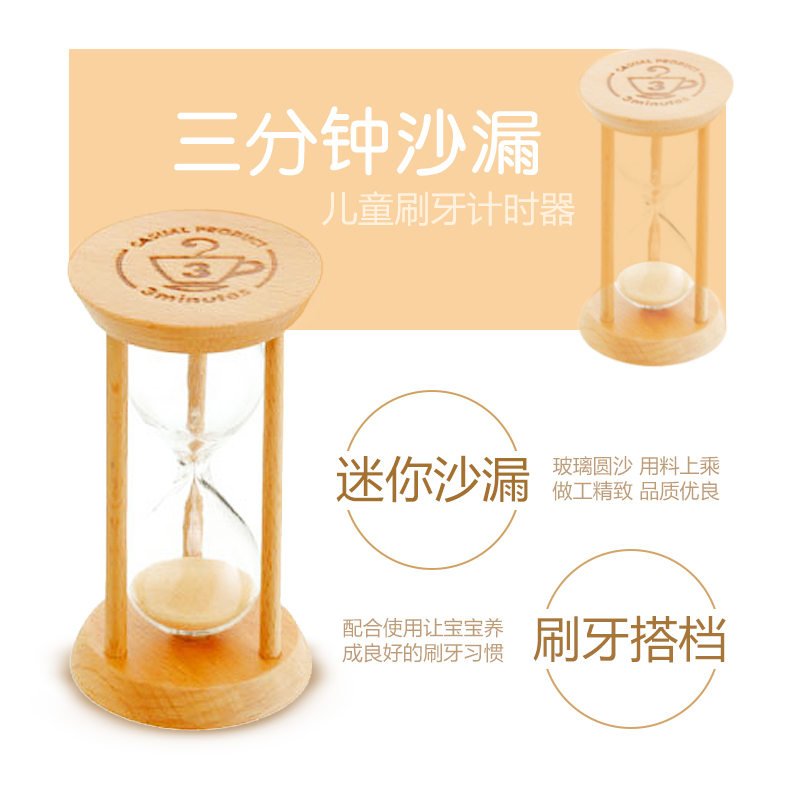 Студент ребенок чистите зубы 3 минута песочные часы таймер - японский творческий воронка таймер лить таймер напоминать устройство