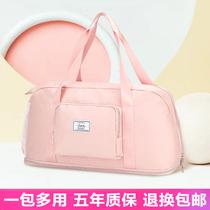 旅行包大容量女健身包轻便行李袋可套拉杆箱旅行袋手提短途行李包