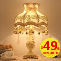 后现代台灯卧室床头特价创意北欧陶瓷简约时尚小狗儿童书房装饰灯