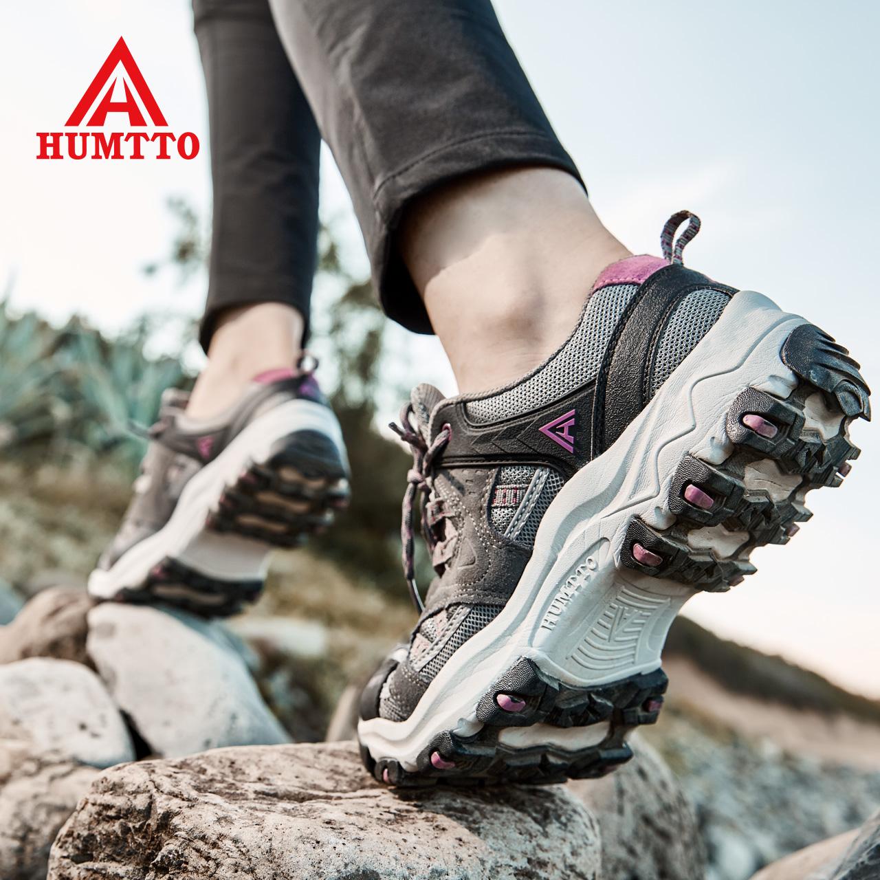 美国悍途登山鞋女防泼水防滑徒步鞋透气爬山鞋熊猫鞋男户外运动鞋