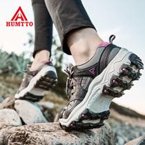 春季户外登山鞋男士耐磨防滑青年运动旅游鞋皮面运动爸爸防水徒步