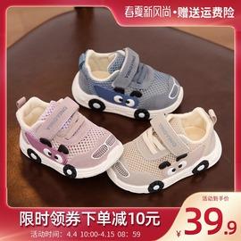 春秋儿童机能鞋1-3岁0女宝宝单鞋男婴幼儿网面鞋子透气软底学步鞋图片