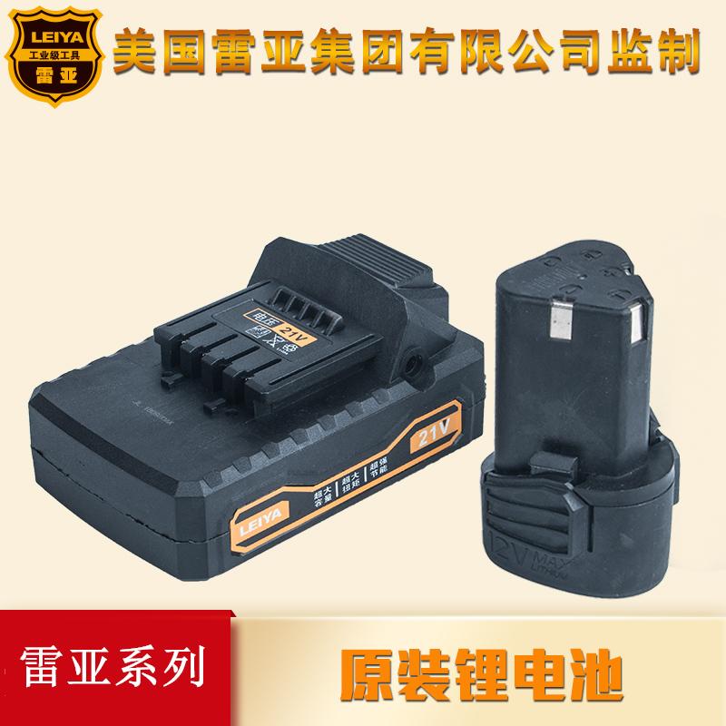 雷亚原装锂电钻的电池 12V 14V 1.5A大容量实际数据单锂电池