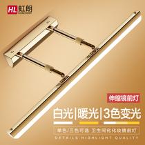 虹朗镜前灯卫生间led浴室简约现代镜柜灯洗手间壁灯可伸缩灯具