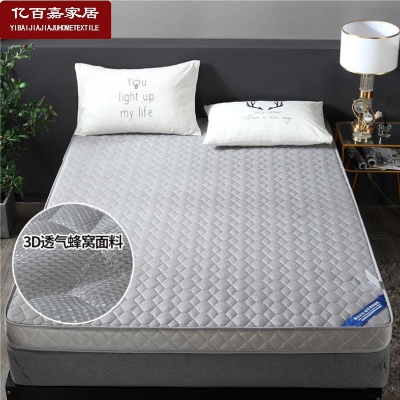 床垫加厚0.9m学生宿舍垫被家用软垫2米儿童房1.2出租房中学生睡觉51.93元包邮