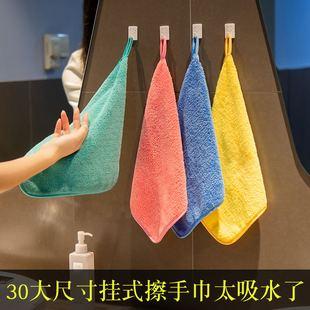 长毛绒毛巾家用小方巾卫生间厨房擦手巾比纯棉软超强吸水加厚挂式