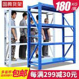 固腾货架仓储家用自由组合置物架仓库货架展示架多层多功能铁架子