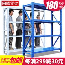 塑料防潮板垫仓板网格货物托盘仓库地垫货架卡板脚垫板地托地架