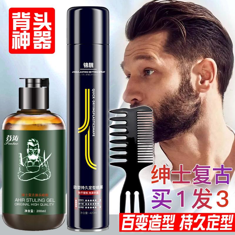 Средства укладки волос Артикул 595357689370