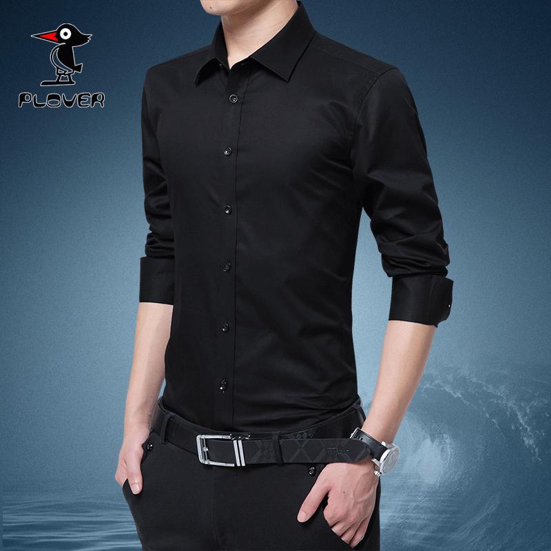 啄木鸟男士长袖衬衫男薄款修身韩版潮商务休闲工装大码白衬衣男