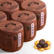 Jiang Hu tea guest glutinous rice Pu'er tea small Tuocha ripe tea Yunnan Menghai Mini Tuo tea barrel 750g