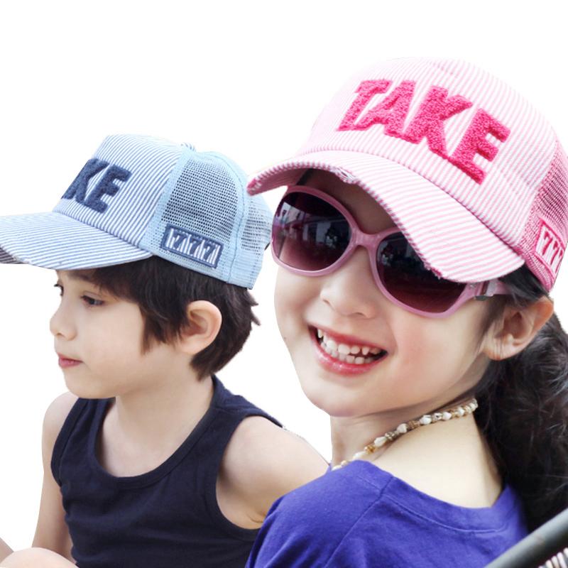 親子男童寶寶女童遮陽帽