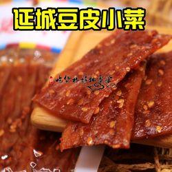 延城豆皮豆干辣条吉林朝鲜韩国风味小菜特色小吃麻辣香辣甜辣美味