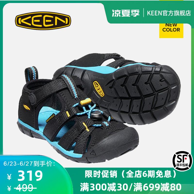 KEEN SEACAMP II CNX儿童春夏沙滩凉鞋防撞防滑透气溯溪鞋