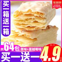 原味绿酪味黄油蒜香味多种口味80g好丽友薯片韩国进口休闲零食品