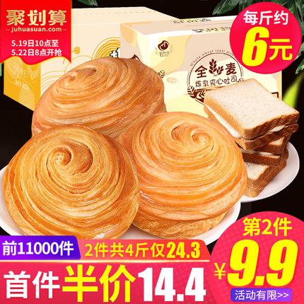 欧贝拉手撕面包全麦吐司吃的早餐蛋糕点4斤零食小吃整箱休闲食品