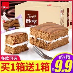 泓一提拉米苏夹心千层蛋糕整箱面包早餐营养学生休闲食品零食小吃