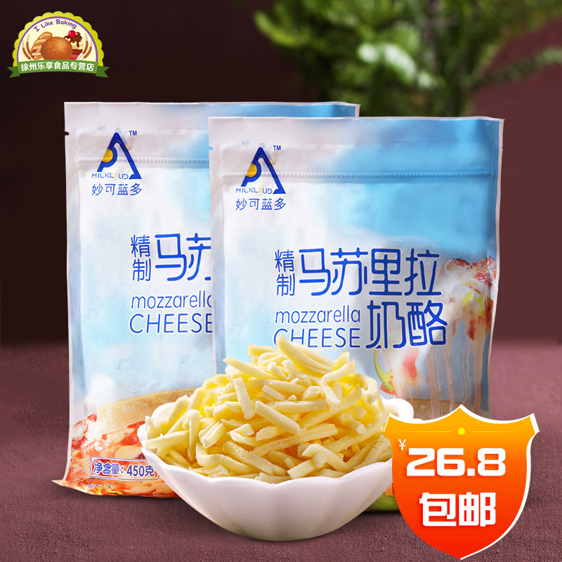 Замечательный может синий больше лошадь провинция сучжоу в тянуть молоко сыр крем древесный гриб ученый сломанный надеть бодхисаттва запеченный рис рисунок сухой статья выпекать выпекать сырье 450g