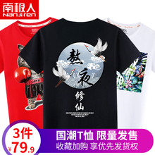 (3 pieces) Men's T-shirt with Short Sleeves Trend Large Size Half Sleeve Cotton Loose Sports Summer Men's Trendy Bodywear