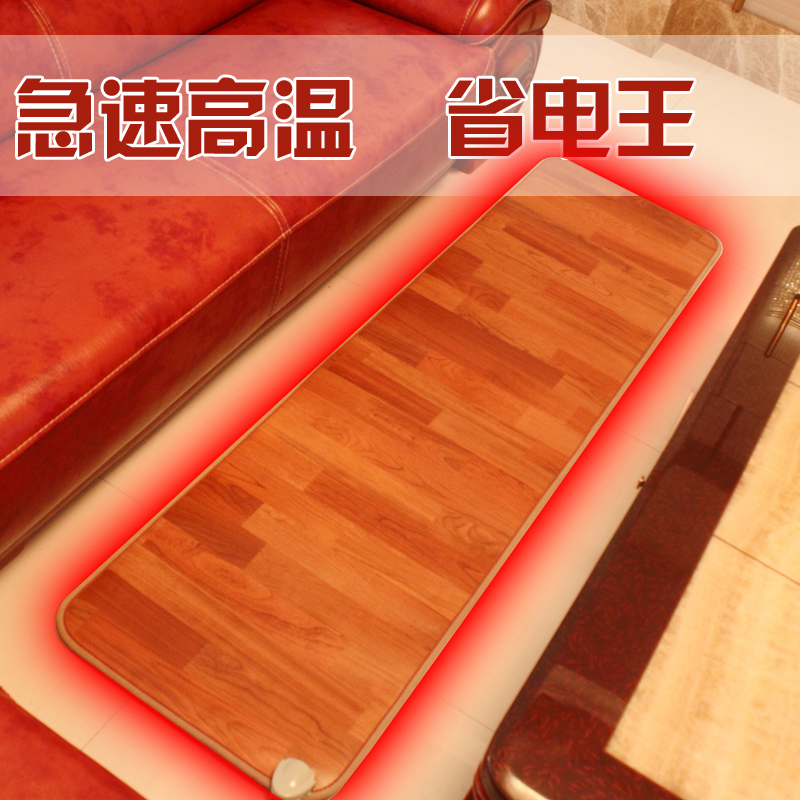 暖大师地暖垫电热地毯碳晶地暖家用发热地垫加热地板韩国客厅地垫