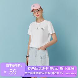 【领券100元3件】初语短袖T恤女2020夏装新款圆领条纹打底上衣