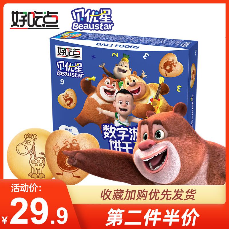 达利园贝优星儿童90g*4盒饼干