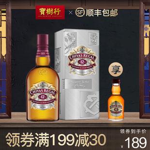 年苏格兰调配型威士忌原装进口洋酒年12宝树行芝华士