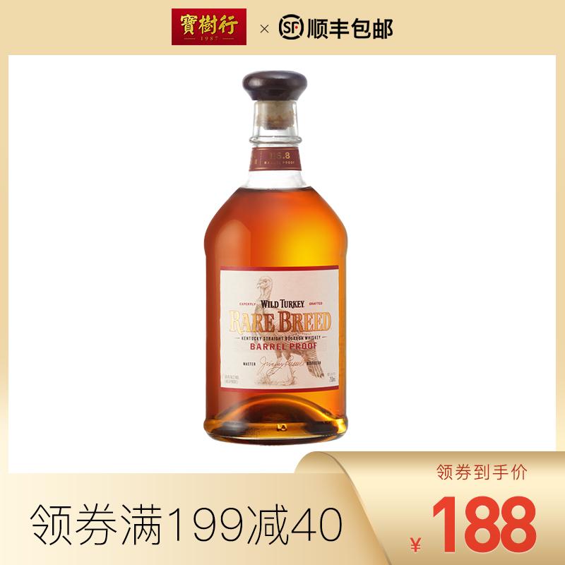 宝树行 威凤凰珍藏波本威士忌750ml 58.4 %Vol. 美国原装进口洋酒