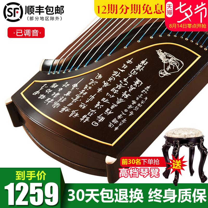 弘音古筝檀木实木演奏筝成人儿童专业考级十级练习初学者入门自学