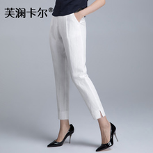 New cotton, hemp and Hallen pants for spring wear in 2019, loose nine-minute pants, flax pants for women, thin summer casual trousers with small feet