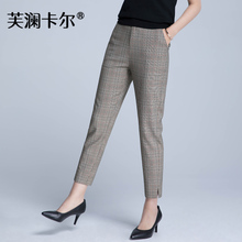 2018 thickening new plaid harem pants women straight casual pants suit pants autumn and winter nine pants plus velvet female pants