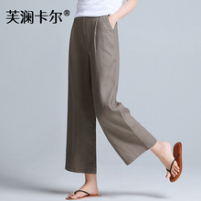 New 9-cent flax broad-legged pants, women's loose cotton flax pants, casual pants, spring dress, high waist and large size pants