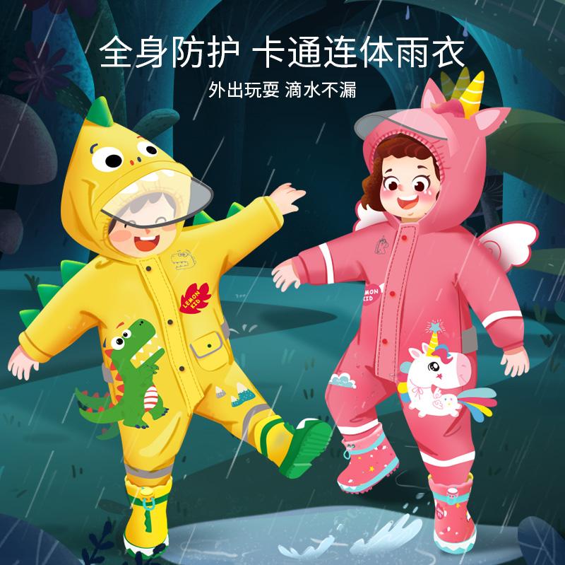 柠檬宝宝儿童连体雨衣男童女童雨裤套装幼儿园雨披中小童恐龙雨具
