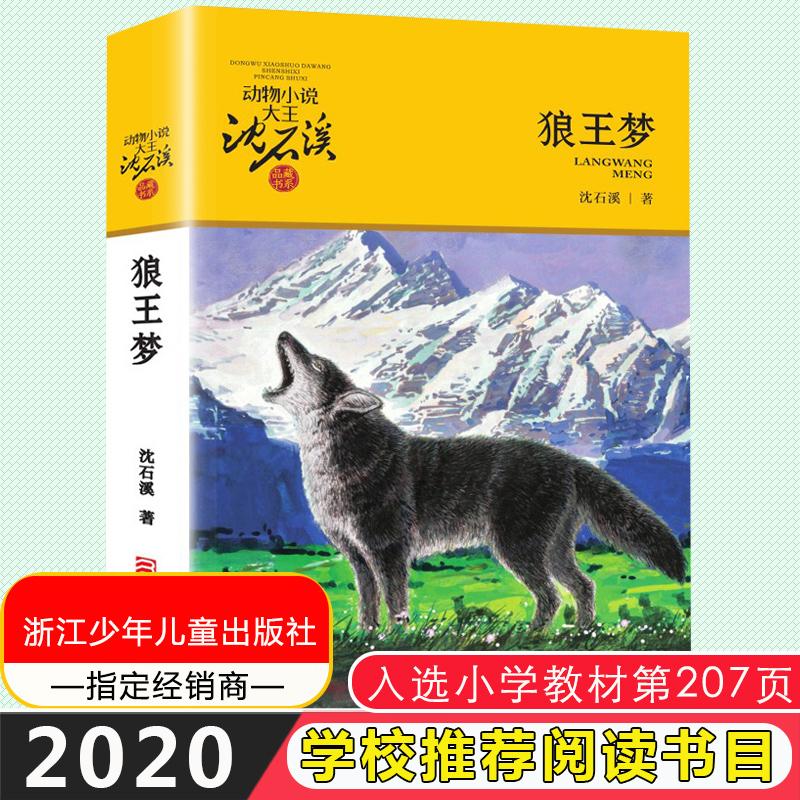 Внутриигровые ресурсы China Game Center Артикул 596714525821
