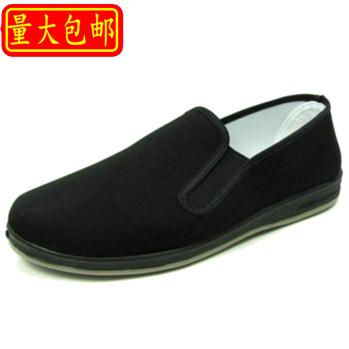 Mens shoes single old Beijing cloth shoes labor protection shoes work shoes lazy shoes elastic casual shoes flat heel low top shoes board shoes