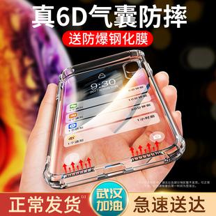 苹果x手机壳iphone11Pro Max透明xr硅胶7/8/plus/6/6s/xs max防摔iphonex超薄iphonexr保护套Promax软P男女款