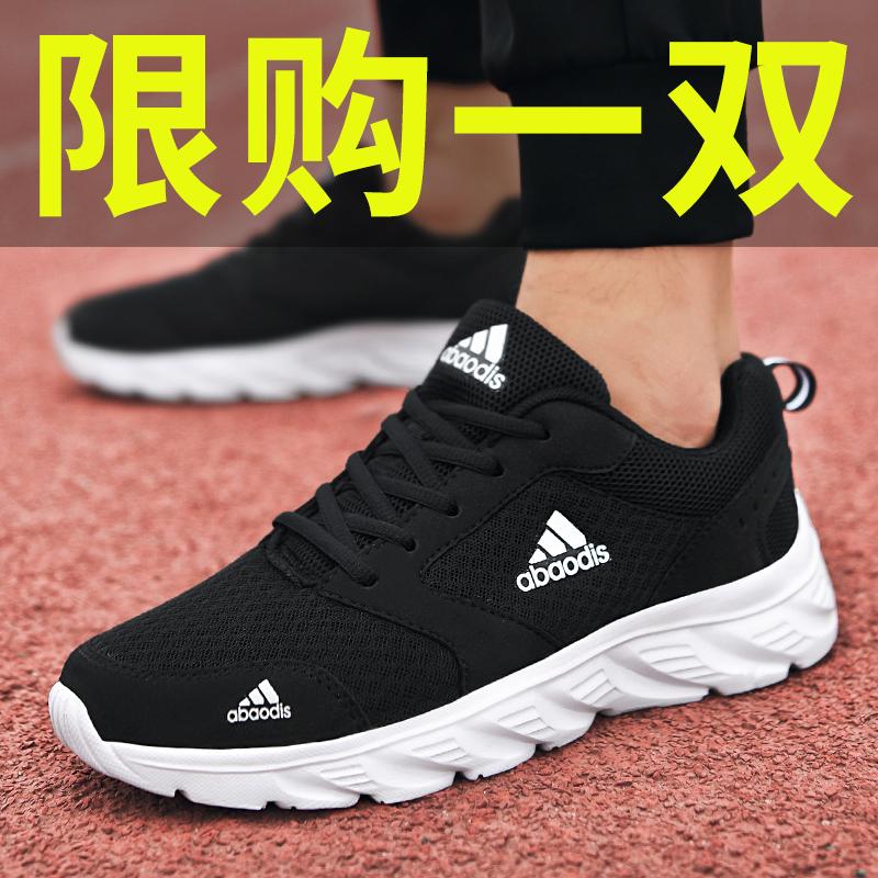 夏天透气网鞋学生跑步鞋韩版百搭潮流男士情侣板鞋运动休闲男鞋子