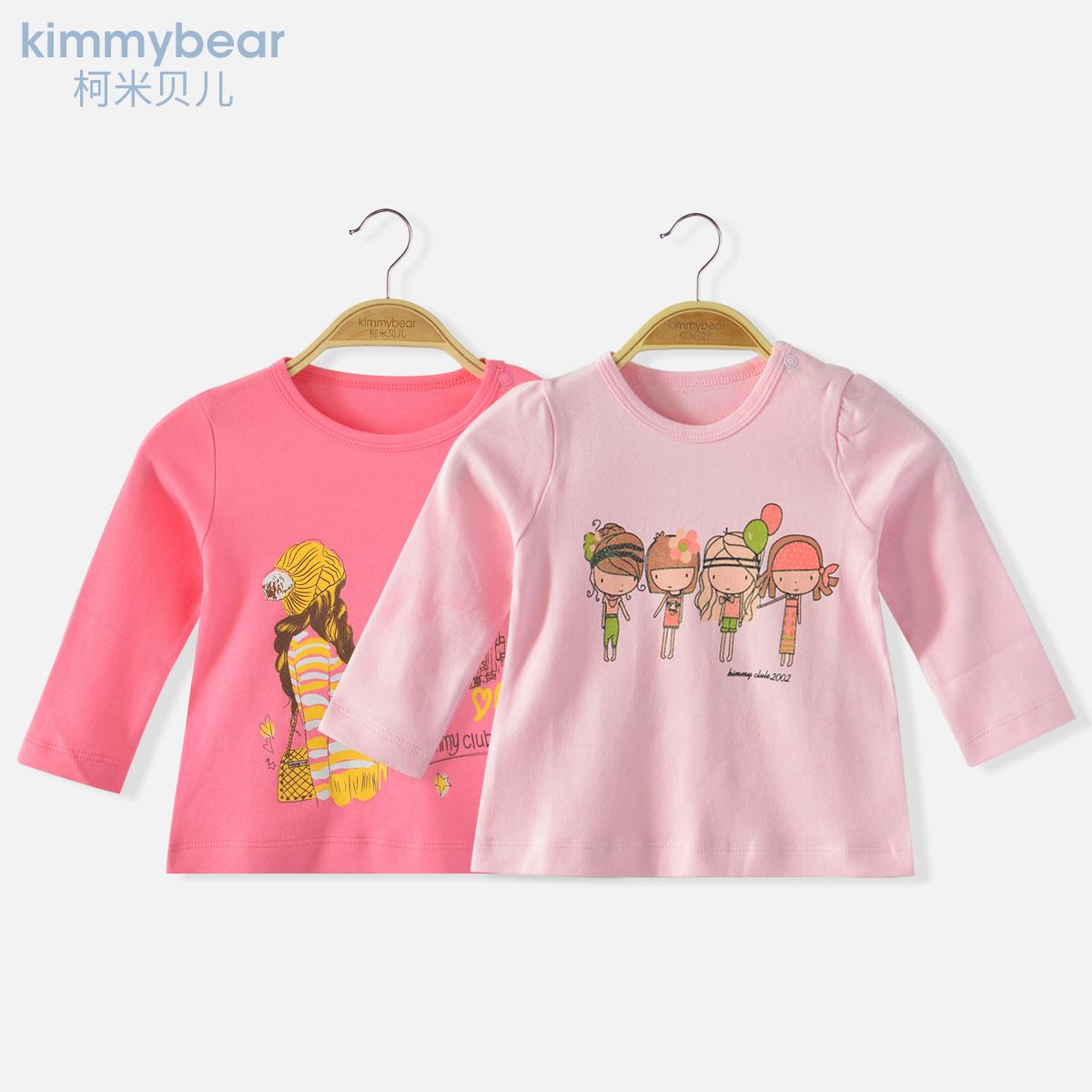 女童纯棉春秋长袖T恤打底衫婴儿圆领上衣 1-2-3-4岁女宝宝春装单T