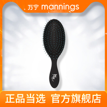 Wanning be youtiful air cushion hair Comb