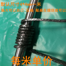 High Temperature Resistant Sealing Rope for Motorcycle Exhaust Pipe Modified with Asbestos Washer and Ink Paper