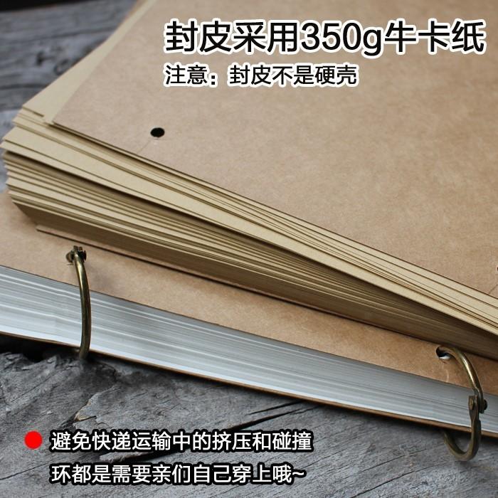 a3活页素描本美术画画彩铅本子大号8开厚绘画本手绘本8k纸20