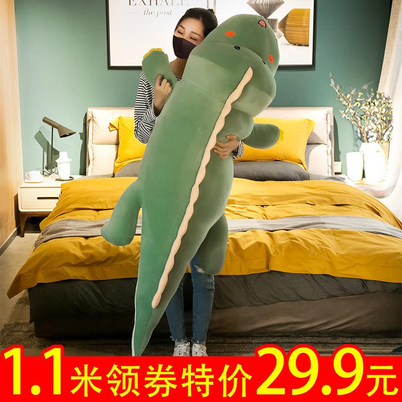 恐龙毛绒玩具公仔大布娃娃床上陪你睡觉抱枕可爱玩偶女孩生日礼物