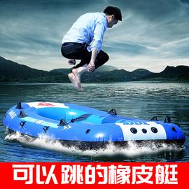 淘贝思橡皮艇加厚硬底皮划艇充气船耐磨气垫钓鱼船汽艇救生冲锋舟图片