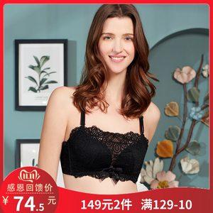 【专卖店同款】 露迪尚品 女士无钢圈文胸抹胸放走光蕾丝内衣9105