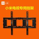 小米电视机支架4/4C/4A 32 43 55 65 70英寸专用挂架墙壁挂件通用