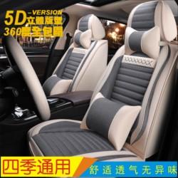 2013年2012款2010老款东风本田CRV四季通用汽车坐垫全包专用座套
