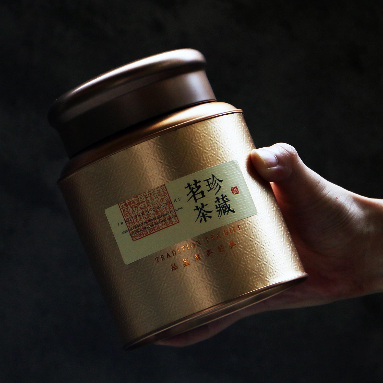 Золото принадлежать общий железо бак черный чай чайница печать фунт одеть небольшой зеленый мандарин коробку олово подарок пустая коробка